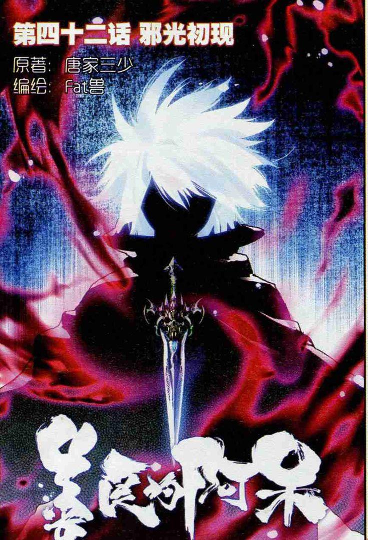 Good Reaper - raw - 1