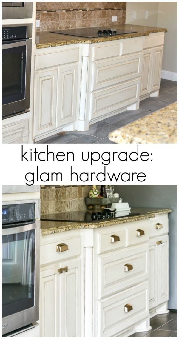 An Easy Kitchen Upgrade Add Glam Hardware To Knock Out Your Goals On A Budget Kitchengoals Dreamkitchen Kitchenfixtures