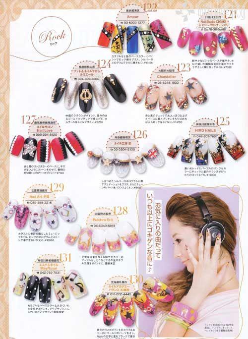 Japanese Nail Art Magazine Scans Gallery - nail art and nail design
