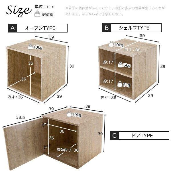 キューブボックス おしゃれ ディスプレイ ラック オープン シェルフ 扉付き 見せる 棚 キューブ cubebox 収納 リビング|low-ya|02