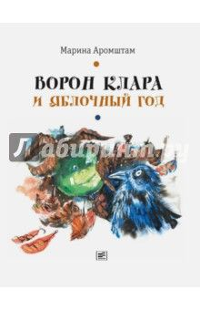 http://www.labirint.ru/books/544385/
