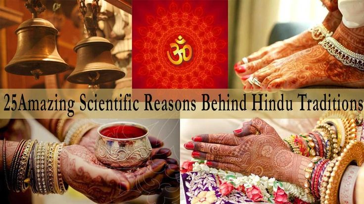 25 Amazing Scientific Reasons Behind Indian Traditions &  Culture - Hind...