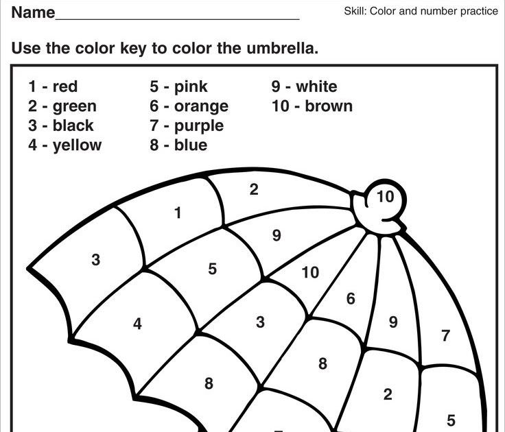 Art Coloring Pages For Kindergarten Free Art Coloring Pages Download Fre In 2020 Preschool Coloring Pages Coloring Worksheets For Kindergarten Crayola Coloring Pages