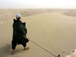 Taklamakan Desert.