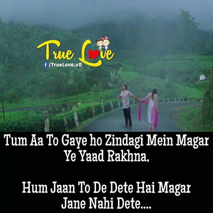 Main Aaj Bhi Chuniya Song Download By Ninja: 173 Bästa Bilderna Om My Sad Dairy... På Pinterest