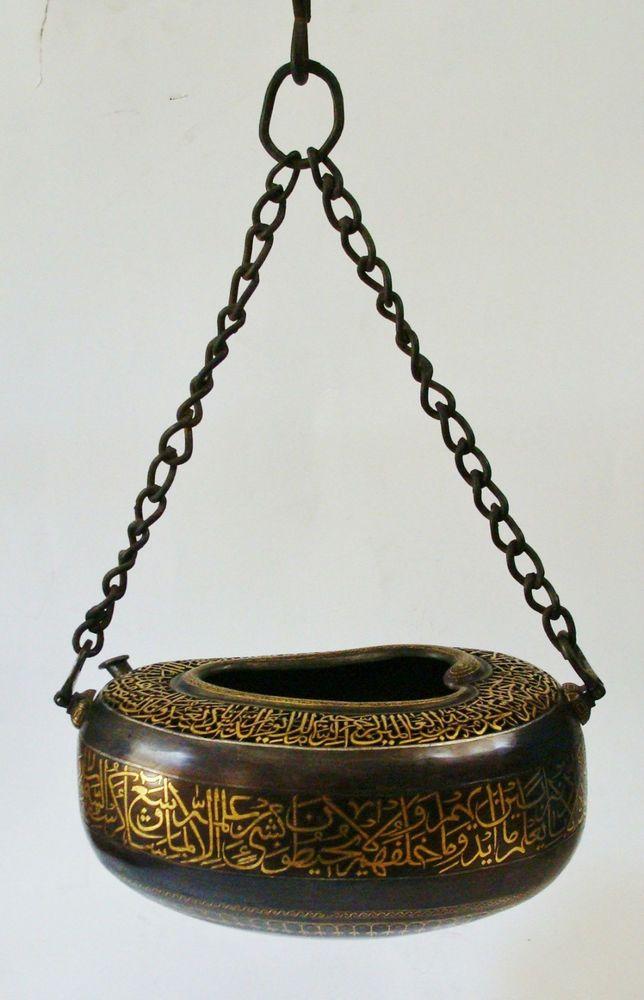 Rare Antique Islamic Kashkool