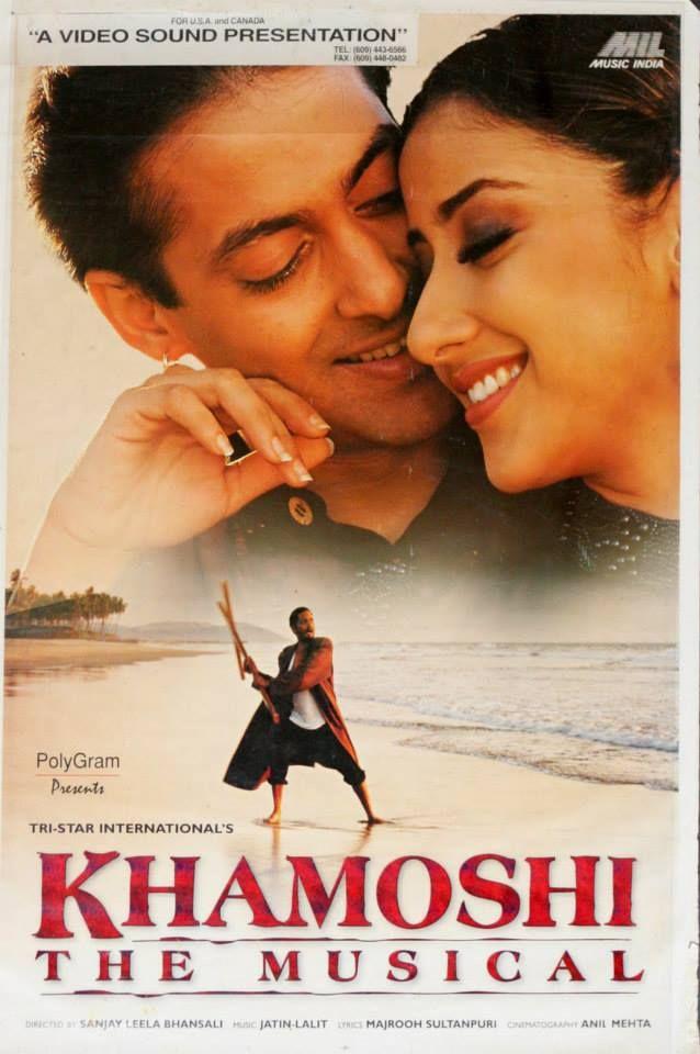Khamoshi: The Musical (1996) https://www.youtube.com/watch?t=111&v=77w-z8Wv4OY