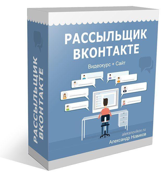 Рабочие схемы в интернете