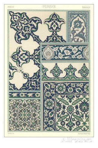 Persian Decorative Arts Posters at AllPosters.com