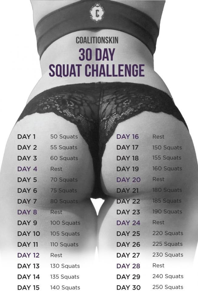 Get That Booty/30 Day Squat Challenge