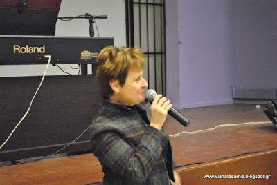 vlahata samis  ΚΕΦΑΛΟΝΙΑ: Ευχαριστίες και Ευχές από την Κατερίνα Μαρούλη, πρ...