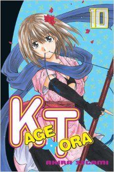 Akira Segami - Kagetora 10 (kalo bisa yg terbitan Dragon Production)