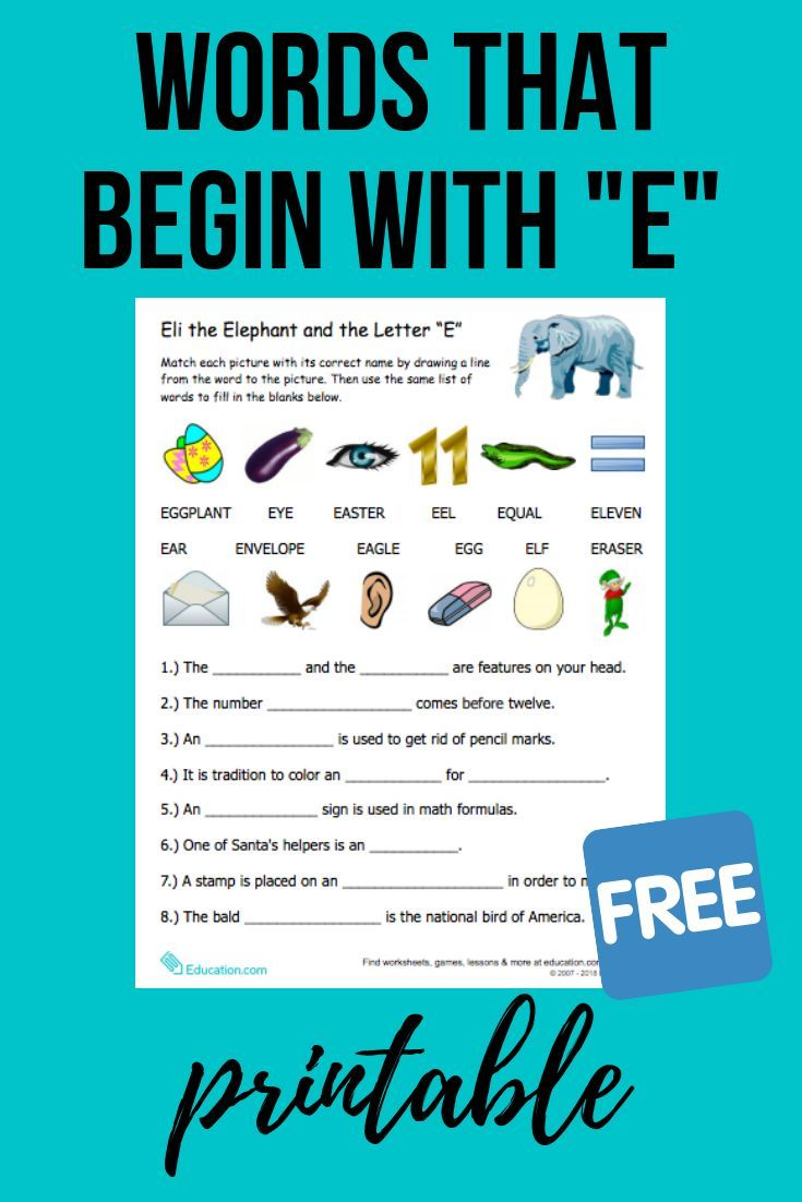 Using Sight Words Help Your Beginning Reader Master Words That Start With The Letter E Strengthen Vocabulary By Teaching Child To Read Words Learn To Read