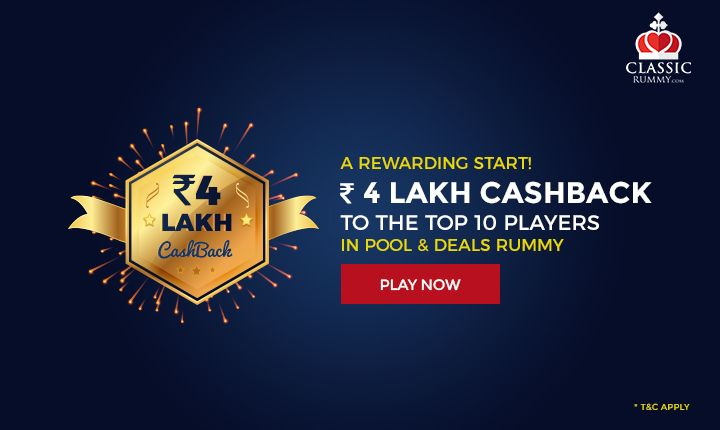 Get set for the big win. Just play pool & deals rummy & be the top 10 wagerers in each category to win Rs.4 Lakh cashback.  #rummy #online #gaming #mobile #cashback