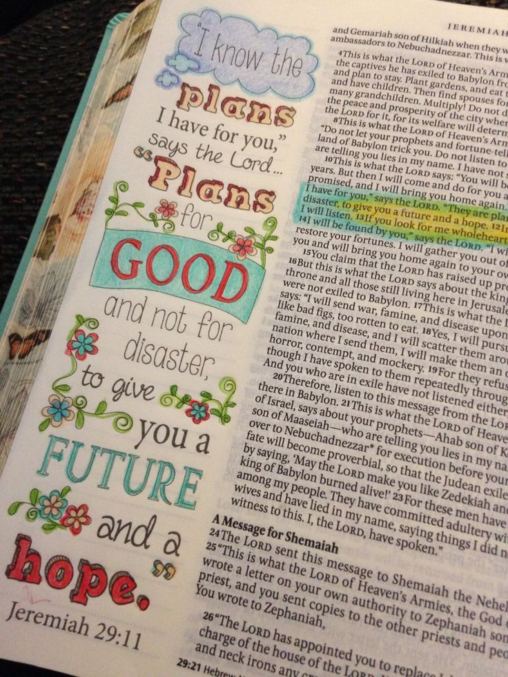 My first entry in my new Inspire Bible!  Jeremiah 29:11-13 , 14, ... It's too hard to stop its so good!!!