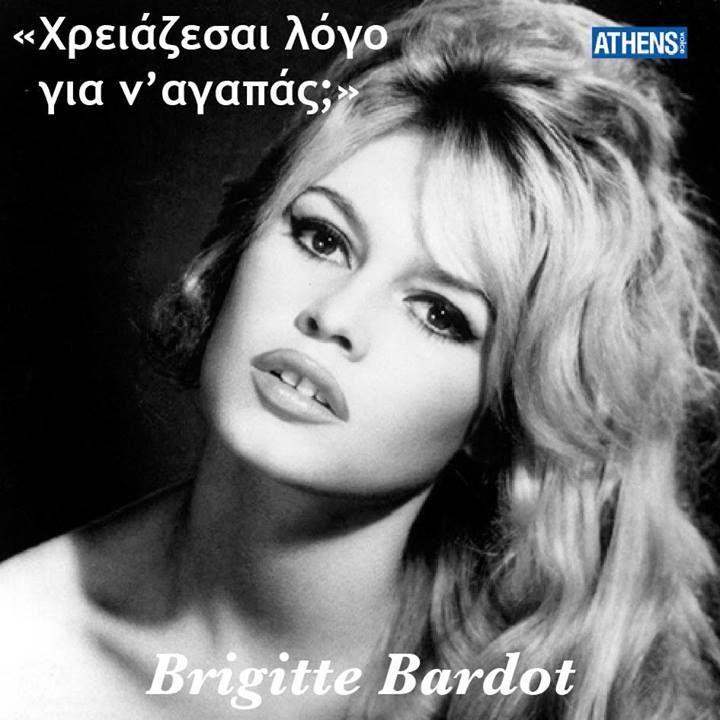 Γεννήθηκε στις 28 Σεπτεμβρίου 1934