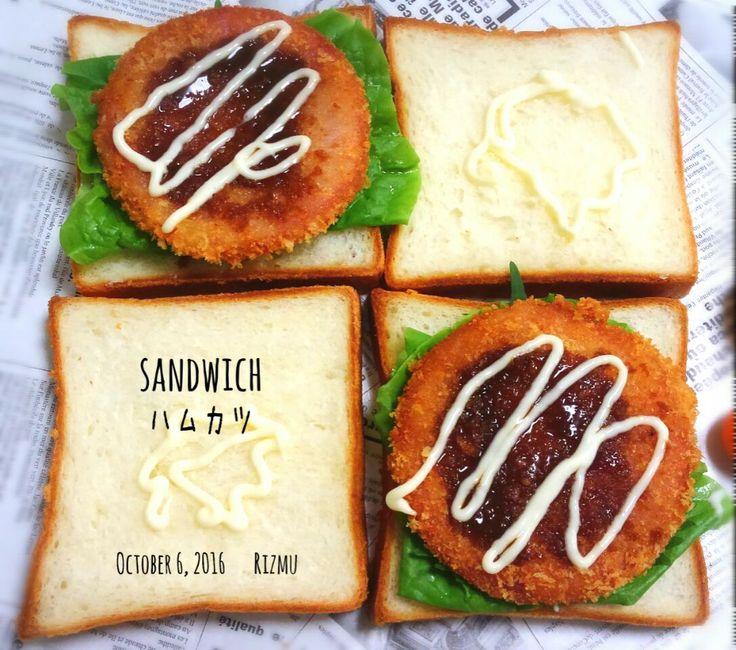 Rizmu's dish photo ハムカツsandwich   http://snapdish.co #SnapDish #BENTO世界グランプリ2016 #簡単料理 #お昼ご飯 #ハム/ソーセージ/ベーコン #サンドイッチ