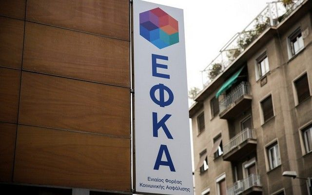 ΕΦΚΑ: Απανωτά σοκ για ελεύθερους επαγγελματίες - μπλοκάκια: Εξελίξεις αναμένεται να υπάρξουν τις επόμενες ώρες σχετικά με τις υπέρογκες…