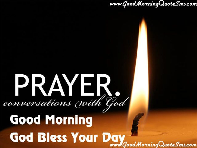 Good Morning Prayer to God Quotes Message, Pictures,Wallpapers, Photos Images Download