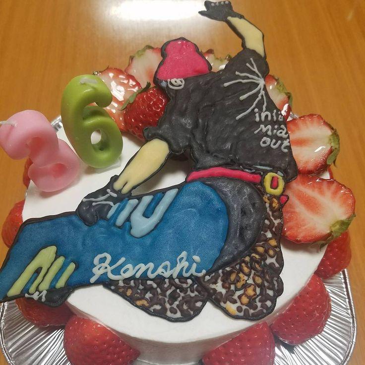 誕生日ありがとう♡ 誕生日の前日にわざわざ帰ってきてくれた弟夫婦!ありがとう!ケーキのプレゼントもありがとう!  #ハッピーバースデーtoミー  #ありがとう #デコレーションケーキ  #オーダーケーキ #スノーボード #メソッド #クオリティヤバい❗ #ヒョウ柄 #さくらclub孝ちゃん #ケーキのダブルヘッダー #りょうへいいいやつ #神対応  土曜日りょうへいありがとう! 神対応に惚れるわ! 女やったらオチてる♡ 仮りができたな�� 記憶まだ戻らない�� http://www.butimag.com/デコレーションケーキ/post/1479707050689873530_2719229388/?code=BSI-bkIAsZ6