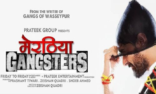 Meeruthiya Gangster is an Indian Crime and Comedy movies directed and produced by Zeishan Quadri. The film score is composed by Vivek Kar and Siddhant Mishra. Download and watch Meeruthiya Gangsters (2015) Hindi Movie.