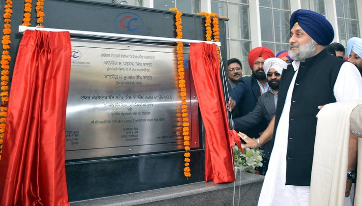 Dy CM Sukhbir Singh Badal inaugurated Baba Banda Singh Bahadur ISBT, Mohali yesterday with a vision that ISBT would showcase Punjab as a leader in providing and strengthening infrastructure. He further added that this model of ISBT would be replicated in all the corporation towns of the state. He also informed that 1900 buses would ply daily from this ISBT. #AkaliDal #ProgressivePunjab