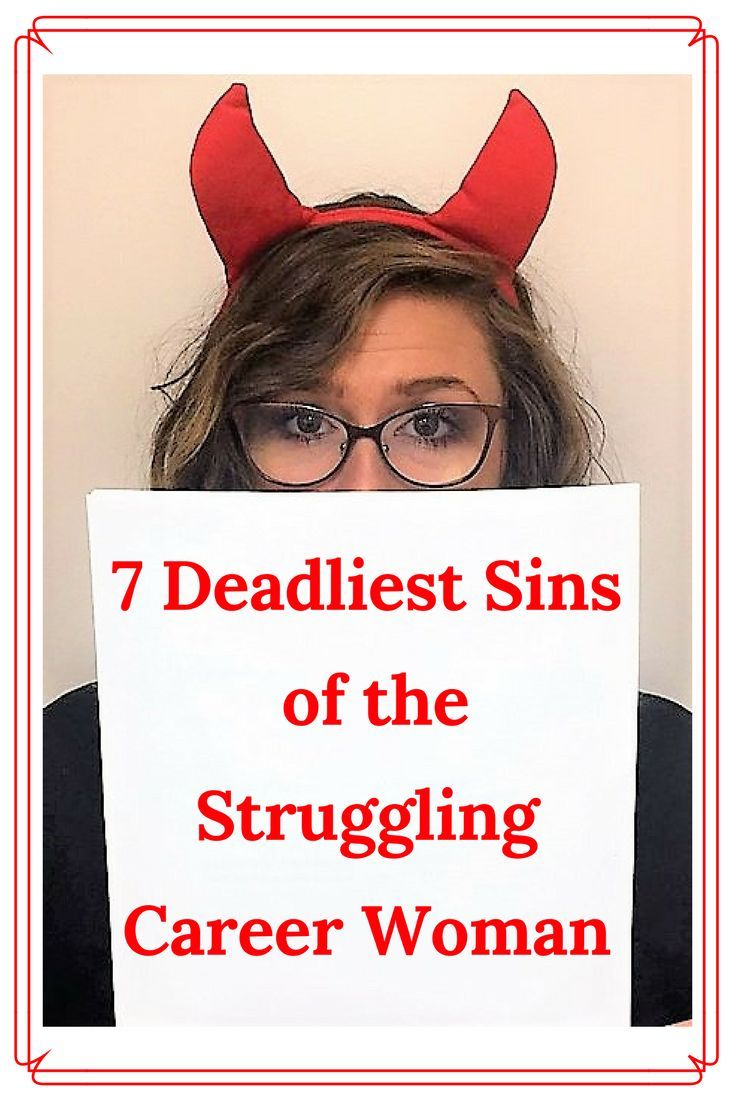 Learn all the tips and strategies to break through the glass ceiling and have an amazing professional life.  These are the 7 Deadliest Sins of the Struggling Career Woman.  Every business woman needs to read this!