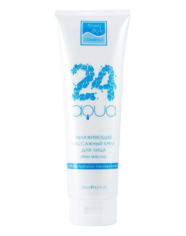 """Увлажняющий массажный крем для лица без масла """"Аква 24"""" 250мл Beauty Style купить в Созвездии Красоты с доставкой"""