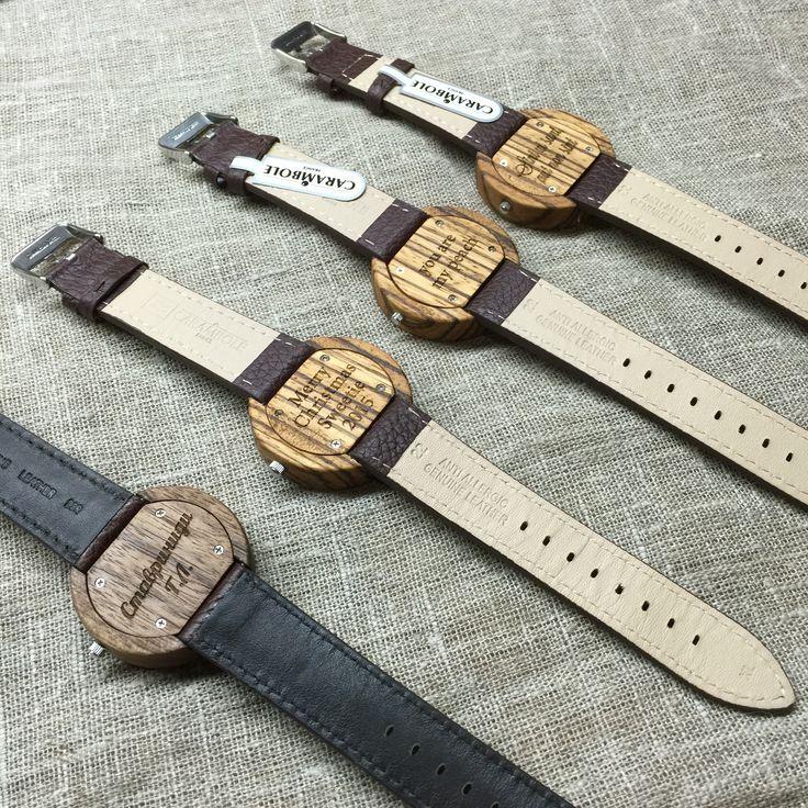 Каждый день мы готовим к отправке ваши заказы. Наши уникальные часы из дерева набирают популярность во всем мире. Доступна любая гравировка на часах из дерева #TwinsWatch СДЕЛАЙТЕ ПОДАРОК ИНДИВИДУАЛЬНЫМ. При оформлении заказа  на сайте www.ЧасыИзДерева.рф выбирайте опцию ГРАВИРОВКА. Мы придумали идеальный подарок к любому торжеству! // Наручные часы из дерева от двух братьев близнецов из Сибири. Собственное производство. www.TwinsWood.ru / www.TwinsWood.com  #twinswood #woodwatch #twinswatch