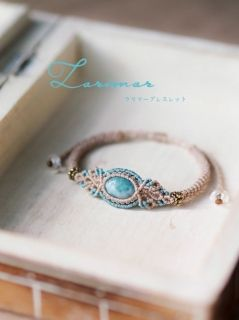 Larimer (Dominica production) / bracelet