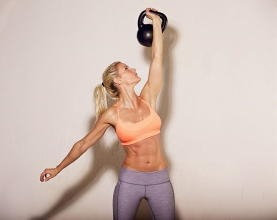 Total Body Toning With Kettlebells - Click image to find more Health & Fitness Pinterest pins