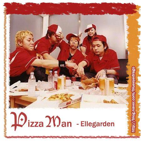 ELLEGARDEN - Pizza Man guitar chords+