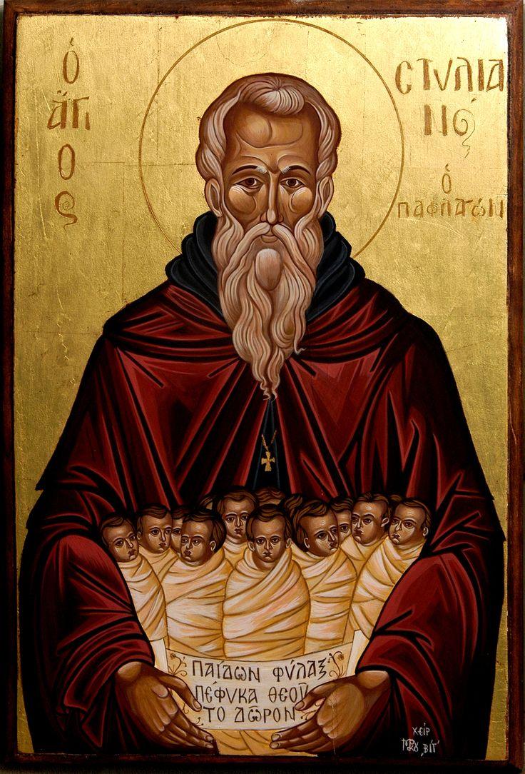 άγιος Στυλιανός