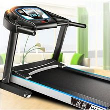 23125/household  electric running machine/ shock absorption design/ 90 degree full folding design/ Magnetic safety lock //Price: $US $371.07 & Up to 18% Cashback on Orders. //     #homedecor