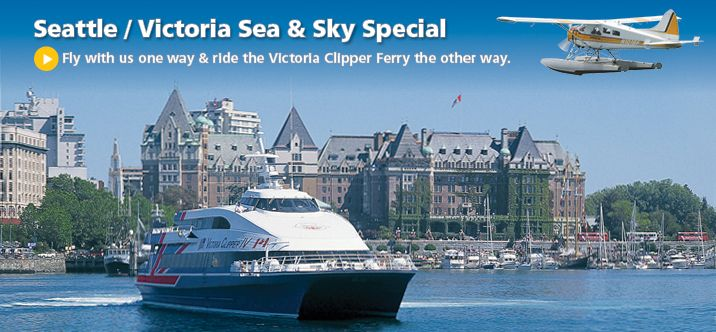 Kenmore Air and The Victoria Clipper have partnered together to offer you a Sea & Sky Package - a great travel experience between Seattle and Victoria, BC.