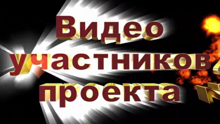 BigBehoof   краткий обзор, активация, вывод средств, лотерея  Роман