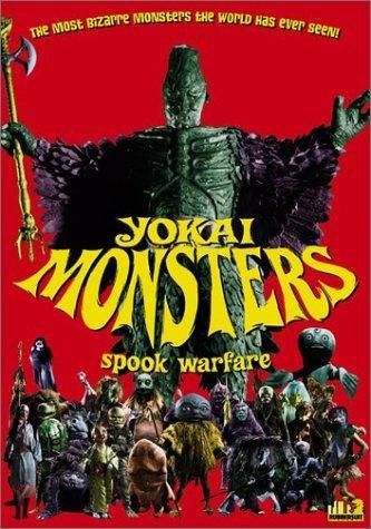 Cover of the 2003 DVD release of Yokai Monsters: Spook Warfare (妖怪大戦争 or Yōkai Daisensō) The second of the 3 Yokai Monster Trilogy Films produced and released by Daiei Motion Picture Company on 19 December 1968 in Japan.