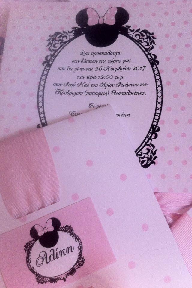 Baptism invitation Minnie.. Filio fairytale events