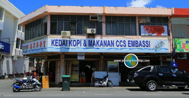 Kedai Kopi & Makanan CCS Embassi, Kangar