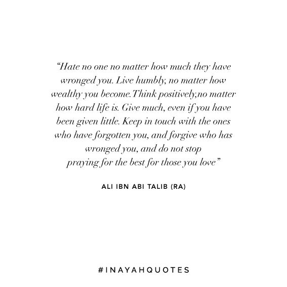 The great Hazrat Ali (R.A.). Islamic wisdom.