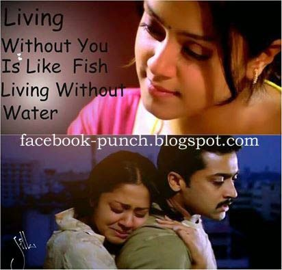 Love Wallpapers With Dialogue : Facebook Punch Dialogues: Surya And Jothika Love letter ...