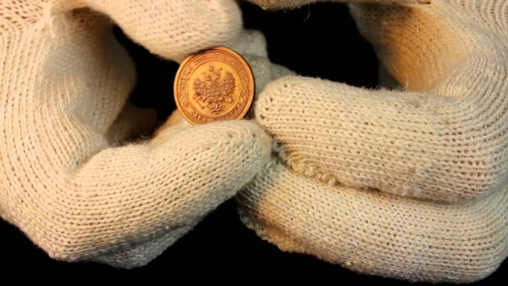 Монета 1 копейка 1909 год UNC Штемпельный блеск