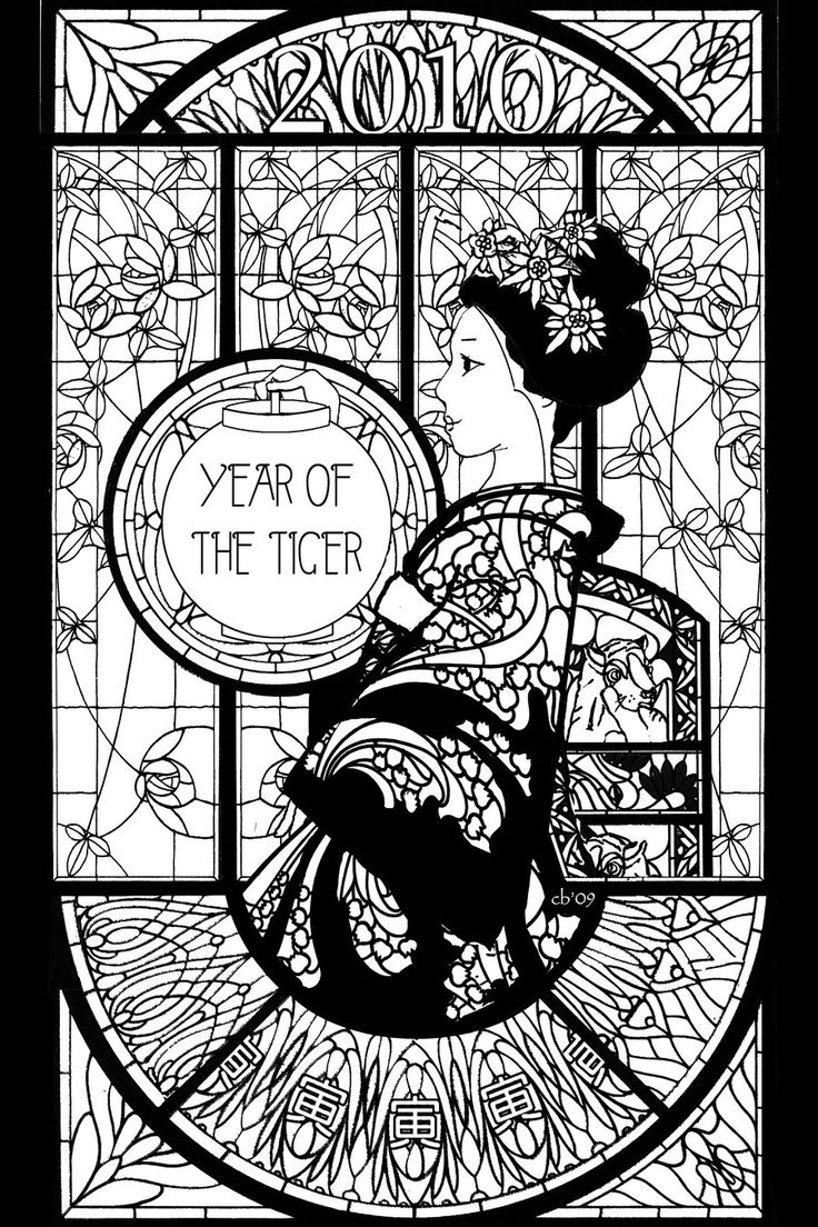 91 best coloring pages to print art deco images on pinterest