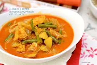 Coco's Sweet Tooth ......The Furry Bakers: 马铃薯豆干素咖喱 Vegetarian Curry Potatoes with Tofu Puffs...