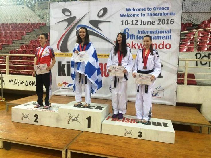 Ανδρών Γυναικών – Κατηγορία G1 WTF Χρυσό μετάλλιο στην ολυμπιακή κατηγορία των -49 κιλών απο την Ελληνίδα πρωταθλήτρια Καρασπίλιου Αναστασία του Α.Σ. Αστραπή Πατρών στο διεθνές βαθμολογημένο πρωτάθ…