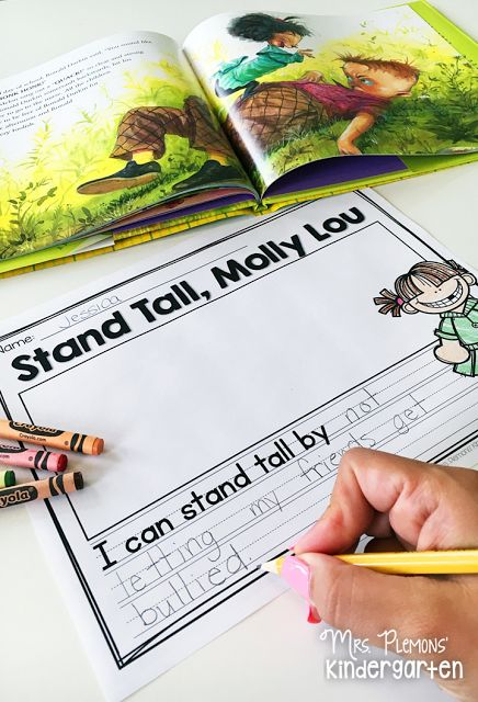 "Stand Tall, Molly Lou Melon is a great back to school read aloud and leads well into having student write about ways that they can ""stand tall"" like her. Great conversation starter for bucket fillers and anti-bullying programs as well."