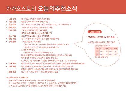 카스플러스 광고상품-4