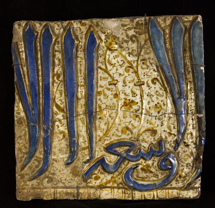 Galeria de Arte e Antiguidades Lisboa - Arte asiática, arte islâmica, arte colonial Português, Armas antigas - Marcos & Marcos