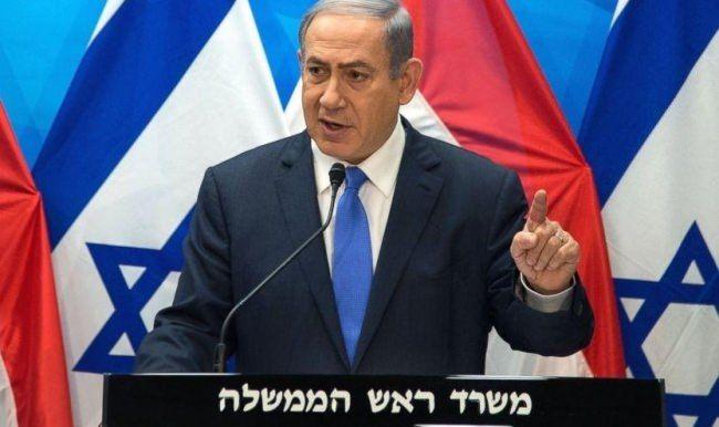 Netanyahu: İran ile anlaşma tarihi bir hata