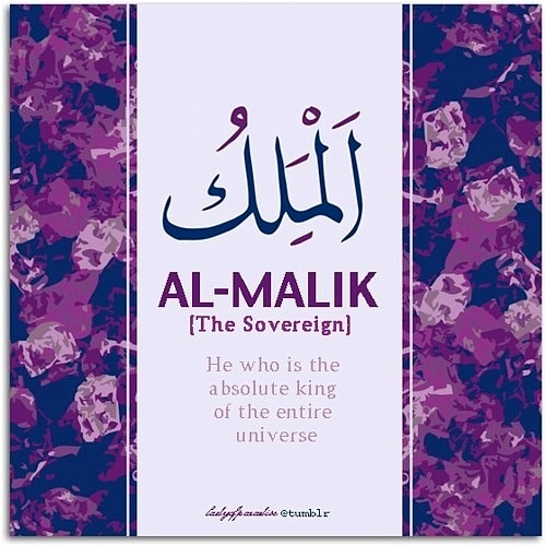 One who recites this name frequently will be respected and treated accordingly by others.